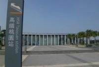 ●桃園青埔高鐵 ~ ㊣商業建地600坪●含建照_圖片(1)