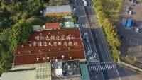 ● 平鎮區 ~ 20米路工業用地●贈送鋼造廠房_圖片(4)