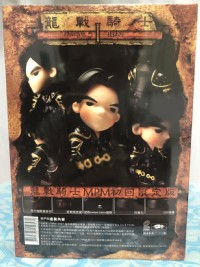 周傑倫:2009 龍戰騎士限量音樂公仔MPM初回限定版 4GB_圖片(2)
