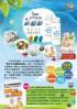 新竹縣市-水清淨微分子抗菌液誠徵經銷商、批發商、上班族想兼差賺外快者、團購高手、有寵物相關市場者 _圖