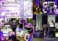 環球創意 婚禮服務~為您量身訂製最美麗的回憶~_圖片(2)