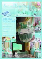 環球創意 婚禮服務~為您量身訂製最美麗的回憶~_圖片(3)