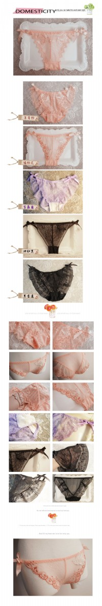 KISS BRA - [全館內褲 第二件半價 限9/30前唷]法式原單雙層網紗性感唯美細帶三角低腰內 草莓粉下標區_圖片(4)