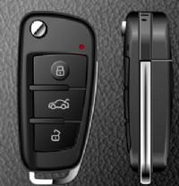 奧迪車遙控鑰匙針孔攝像機_圖片(1)