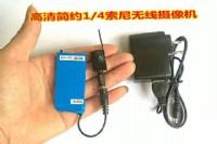 微型安防監控攝像機 微型無線監控攝像機_圖片(2)