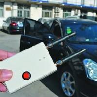 全套汽車解鎖門 後備箱 資料及工具技術轉讓_圖片(1)