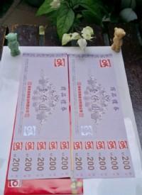 OK超商禮券--9折出清_圖片(1)