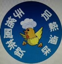 奇雞加熱滷味&手搖風茶飲_圖片(2)