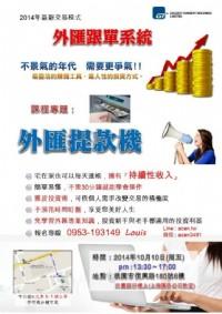 【從今天就開始獲利,你該懂-零用錢投資哲學!!】_圖片(2)