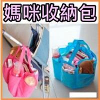 40~68/個 2個促銷包 媽咪分隔包 尿布包 包內分隔_圖片(1)