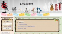 Livia莉維亞日韓雜誌款女裝批發商城_圖片(1)