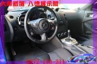 【大飛嚴選】370Z 日產Z跑車最強版本 邀您即刻體驗Z跑328hp的獨特魅力_圖片(3)