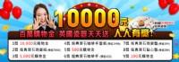 11/14 台北國際家具建材大展 預約看展送好禮_圖片(3)
