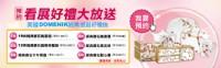 11/07桃園家具家電展 hello kitty送給你_圖片(2)