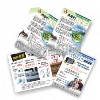 永豐讚快速印刷.永豐刻印.急印名片.急印DM.宣傳單.個性化喜帖製作_圖片(4)