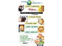想兼職或在家帶小孩也能在家賺錢_圖片(3)