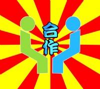 ✜╯全台灣,我有提供個人接案服務,網頁美編製作,客製化簡報PPT外包美編設計排版,美工美編,排版修圖,美工修圖,名片排版,DM排版,公共工程計畫書撰寫,歡迎有意者與我聯繫_圖片(3)