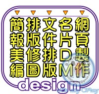 台南市電腦家教,我有教,提供電腦課程教學(AutoCad、office系列、Photoshop、CorelDraw) 教電腦 家教電腦 電腦課程教學,家教教學_圖片(4)