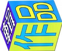 ╭☆全台灣個人外包接案工作室│美工美編│美編排版│客製化簡報PPT美編美化排版修整│美工美編排版打字修圖│網頁設計│排版打字│名片,DM,EDM排版│LOGO設計│公共工程土建計畫書撰寫 歡迎洽詢☆╮_圖片(4)