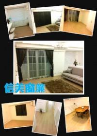 ﹫台北市﹫窗簾.壁紙.地板特賣會﹫最便宜的窗簾.壁紙.地板就在這邊 貨比三家不吃虧 歡迎貨比三家後再來我﹫   _圖片(1)
