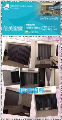﹫台北市﹫窗簾.壁紙.地板特賣會﹫最便宜的窗簾.壁紙.地板就在這邊 貨比三家不吃虧 歡迎貨比三家後再來我﹫   _圖片(2)