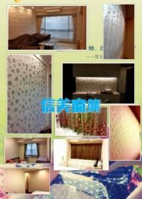 ﹫台北市﹫窗簾.壁紙.地板特賣會﹫最便宜的窗簾.壁紙.地板就在這邊 貨比三家不吃虧 歡迎貨比三家後再來我﹫   _圖片(3)