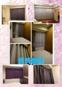 ﹫台北市﹫窗簾.壁紙.地板特賣會﹫最便宜的窗簾.壁紙.地板就在這邊 貨比三家不吃虧 歡迎貨比三家後再來我﹫   _圖片(4)
