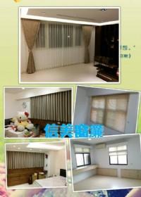 =桃園區=窗簾.壁紙.地板特賣會﹫最便宜的窗簾.壁紙.地板就在這邊 貨比三家不吃虧 歡迎貨比三家後再來我﹫   _圖片(2)