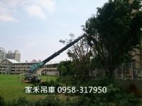三重、蘆洲地區 吊車出租 0958-317950_圖片(1)