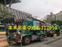 三重、蘆洲地區 吊車出租 0958-317950_圖片(2)