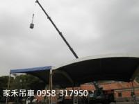 板橋、土城、樹林地區 吊車出租 0958-317950_圖片(2)