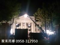 新莊、泰山、五股地區 吊車出租 0958-317950_圖片(1)