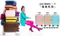 莎莎代言【Just Beetle】菱格紋系列☀ABS輕硬殼旅行箱三件組(28+24+20吋)/行李箱/登機箱_圖片(1)