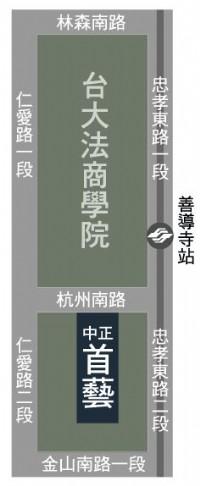 中正首藝車位; 管理嚴謹; 高素質大樓_圖片(2)