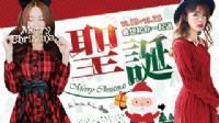 2014耶誕狂歡必去行程♥最想和你一起過聖誕♥_圖片(1)