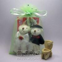【愛禮布禮】婚禮小物:粉綠色鑽點雪紗袋10x15cm,1個2.1元,10個21元_圖片(1)