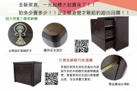 昇展家具-彰化工廠直營_圖片(2)