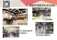 昇展家具-彰化工廠直營_圖片(4)