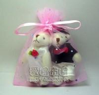 【愛禮布禮】婚禮小物:粉紅色鑽點紗袋10x12cm,1個1.9元,10個19元_圖片(1)