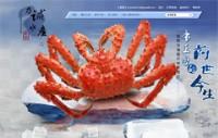 力誠水產 挪威進口帝王蟹  專業批發平台 http://www.lichen123.com.tw  鱈場蟹賣場_圖片(1)