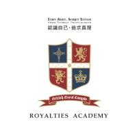 英國皇教教育學院 Royalcampus Academy 英語補習班加盟 歡迎您的加入_圖片(1)