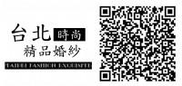 台北時尚羅東店與粉絲團耶誕同歡★現場拍送大頭鑰匙圈 每日限300名_圖片(1)