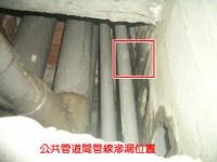 •@提供-冷熱水管測漏、管線堵塞、管道間攝影機探測各種疑難雜症之修漏工程。請洽:趙先生0925-059-959_圖片(1)