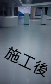 專業清潔 居家清潔/空屋清潔 /裝璜清潔 /0923-363428_圖片(4)