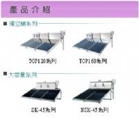 三久太陽能熱水器-北區八德經銷服務中心_圖片(3)