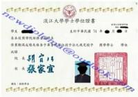 甩掉22K~永遠有機會~幫助您代辦學歷、證照、證件、畢業證書_圖片(3)