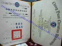 粉碎22K~夢想高飛~幫助您代辦學歷、證照、證件、畢業證書_圖片(2)