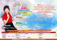 【台南課程】父母奇蹟--父母教育孩子全新思維!!_圖片(1)
