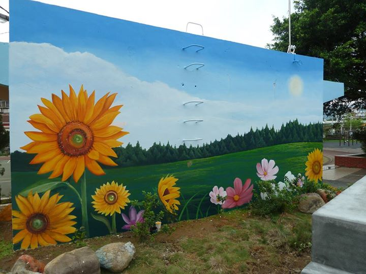 牆壁彩繪 社區美化彩繪 幼稚園彩繪 校園彩繪 3D立體彩繪 人體彩繪 彩繪藝術工作坊 - 20141228160416-754667767.jpg(圖)