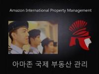 亞馬遜國際物業管理正式進駐台北101國際金融大樓提供全國高端精緻物業服務_圖片(4)